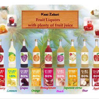 Fruit Sake